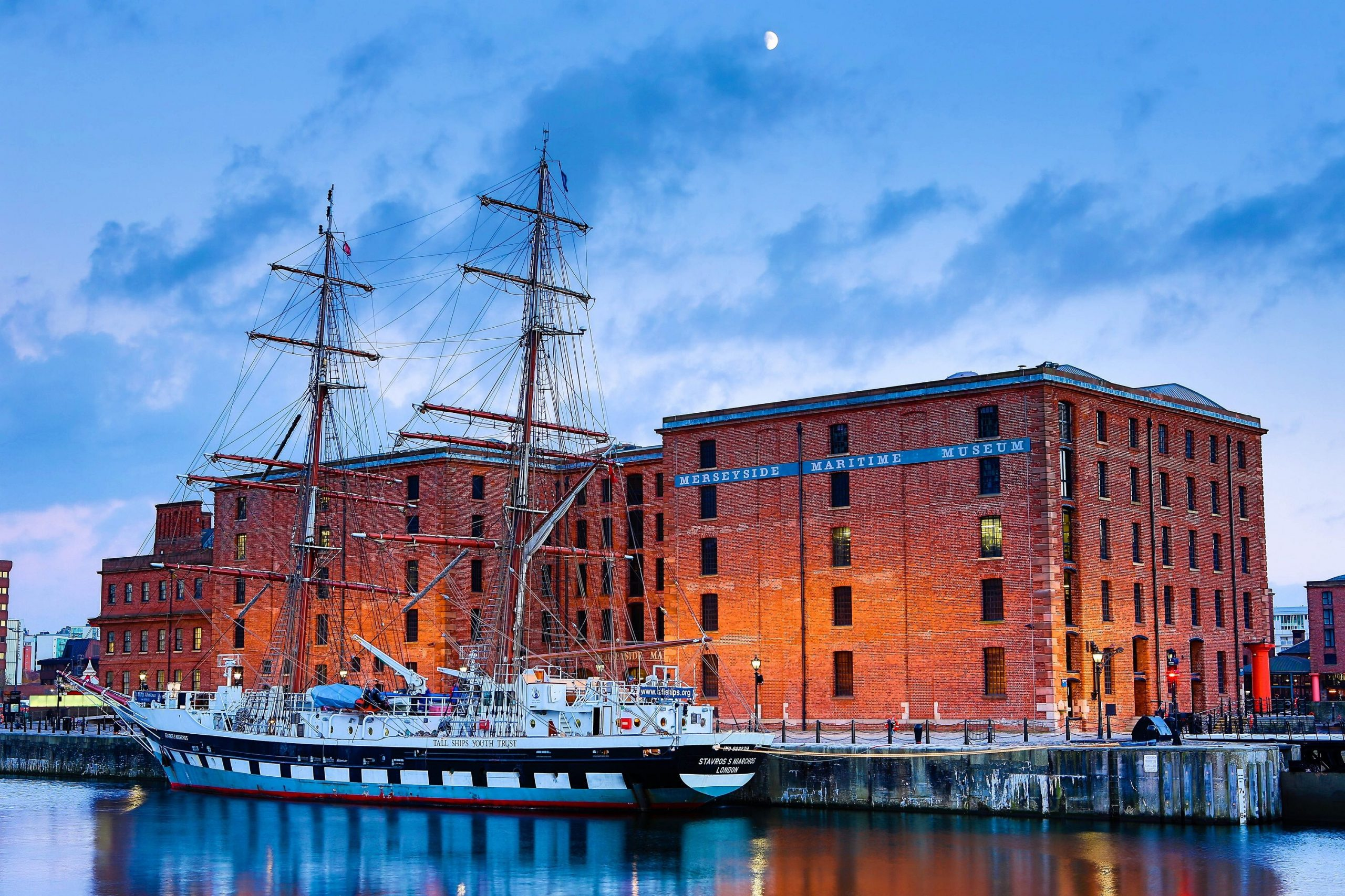 Merseyside Maritime Museum, one of the eight venues run by National Museums Liverpool