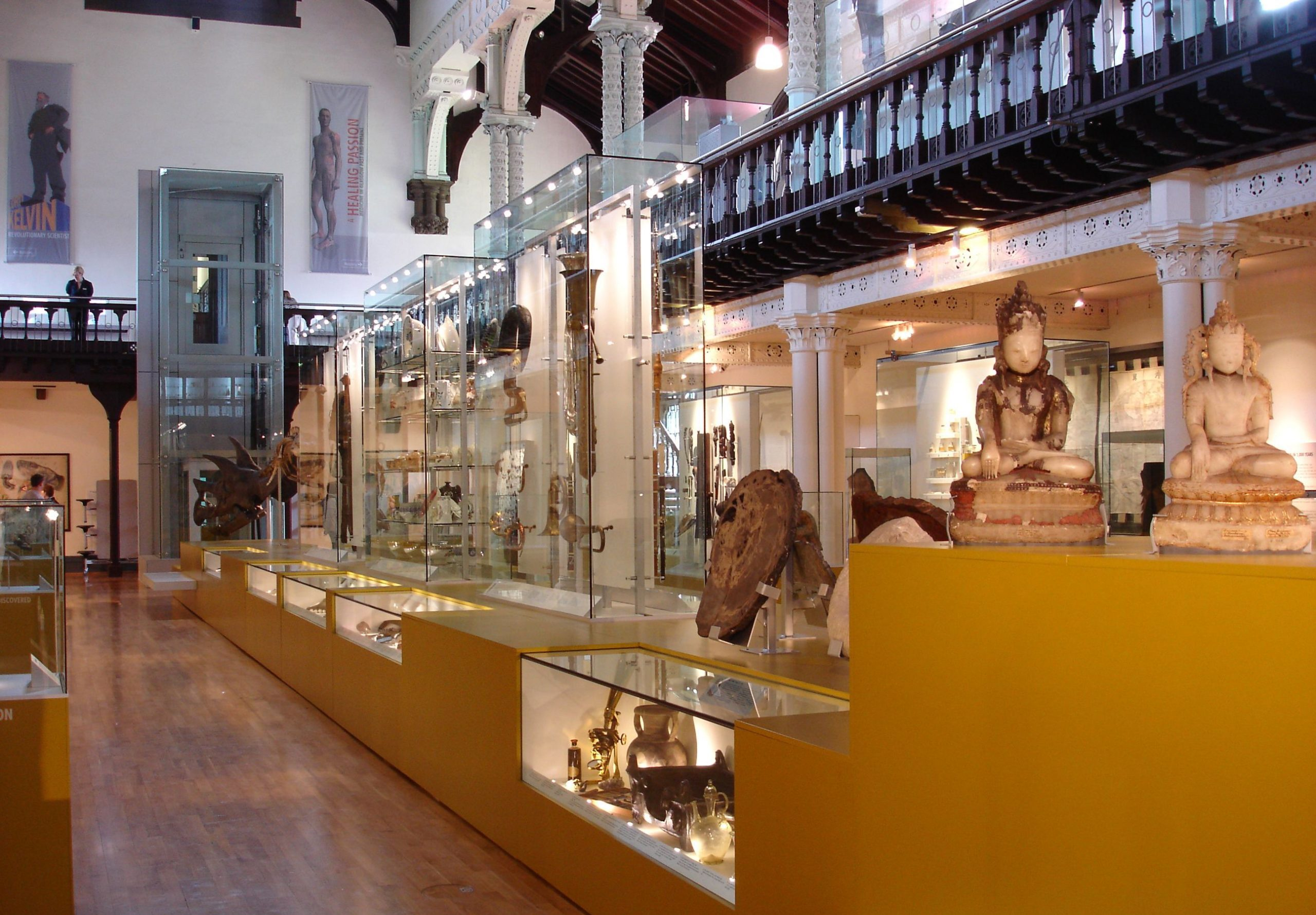 University museums such as the Hunterian in Glasgow are eligible to apply